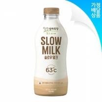 상하목장 슬로우 밀크 750ML(1개월12회) 주3회배달(월/수/금)