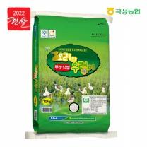 [곡성농협.당일도정.이중안전박스]오리와우렁이 무농약쌀 10kg