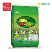 [곡성농협.당일도정.이중안전박스]오리와우렁이 유기농쌀 10kg