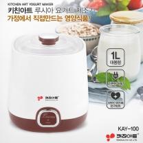 키친아트 루시아 요거트제조기 KAY-100(브라운) /요구루트제조기/가정용요거트기