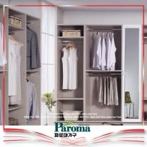 [파로마] 원룸 롤스크린 옷수납 붙박이 드레스룸 (탤런트-600수납옷장)