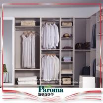 [파로마] 원룸 롤스크린 옷수납 붙박이 드레스룸 (탤런트-600옷장)