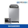 삼성 액티브워시(일반세탁기) [WA16J683...