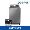 삼성 액티브워시(일반세탁기) [WA17J785...