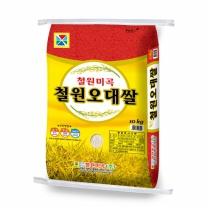 철원미곡 철원 오대쌀 2017년 햅쌀 10kg