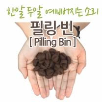 천연 커피 스크럽 핸드메이드 필링빈/필링/스크럽/피부관리