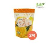 [호재준] 냉동 유기농 스위트 망고 500g * 2