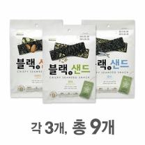 [풀무원] 블랙김샌드 세트(아몬드 20g 3개 +멸치 20g 3개 +현미 20g 3개)