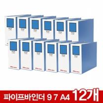 [126269]파이프바인더(A4/폭9/공간격7/군자/12개/BOX/OfficeDEPOT)