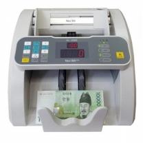 지폐계수기(KL-2000/NexBill)