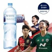 [동원] 샘물 생수 2Lx6병
