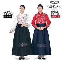 고빅스 성인 여자한복(누비) GKHS 305