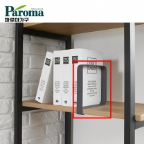 [파로마] 유코스 특이 독특한 이쁜 카카오 책꽂이 아이디어 스탠드 북앤드