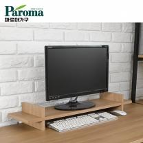 [파로마] 유코스 카카오 간편 tv 키보드 컴퓨터 책상 lcd 모니터 받침대 선반