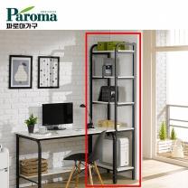 [파로마] 유코스 카카오 학생 거실 사무실 책꽂이 수납 디자인 철재 5단 책장
