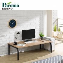 [파로마] 유코스 카카오 1500 학생 컴퓨터 디자인 사무용 좌식 철재 책상