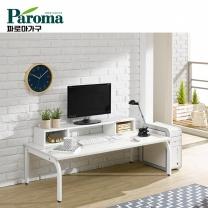 [파로마] 유코스 카카오 1200 학생 컴퓨터 디자인 사무용 좌식 철재 책상