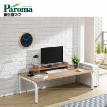 [파로마] 유코스 카카오 1000 학생 컴퓨터 디자인 사무용 좌식 철재 책상