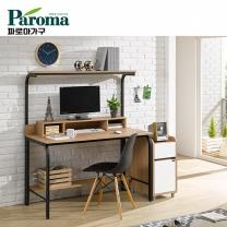 [파로마] 유코스 카카오 1200 학생 컴퓨터 디자인 사무용 입식 선반 철재 책상