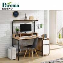 [파로마] 유코스 카카오 1000 학생 컴퓨터 디자인 사무용 입식 선반 철재 책상