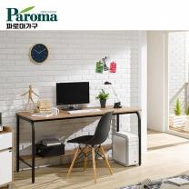 [파로마] 유코스 카카오 1200 학생 컴퓨터 디자인 사무용 입식 철재 책상