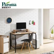 [파로마] 유코스 카카오 1000 학생 컴퓨터 디자인 사무용 입식 철재 책상