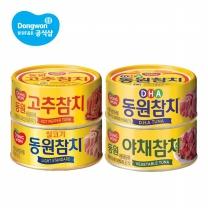 [동원] 참치 100g x10캔 택1(살코기/고추/야채/DHA/찌개/매운고추)