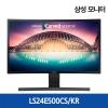 삼성 커브드 모니터 [LS24E500CS/KR...