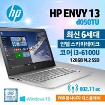 HP 33.8cm 노트북 HP-13-D050TU