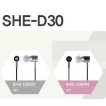 [하이마트] 삼성 커널형 이어폰 SHE-D30PN (핑크)