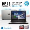 [하이마트] HP  39.6cm 노트북 HP-...