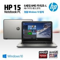 [하이마트] HP  39.6cm 노트북 HP-15-AF150AU