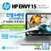 [하이마트] HP 39.6cm 노트북 HP-1...