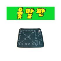 6형제_ 방석소(윷말판)(HJBS050)