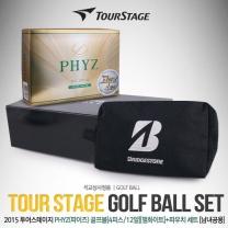 투어스테이지 PHYZ(파이즈) 골프볼[4피스/12알][펄화이트]+파우치 세트[남녀공용]