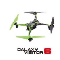 [하이마트] 나인이글 드론 갤럭시 비지터6 GALAXY VISITOR6 (그린)