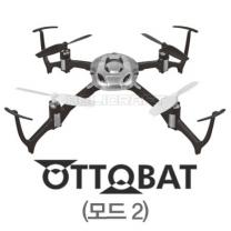 [하이마트] 헬셀 드론 오토뱃 OTTOBAT_M2 (모드2)