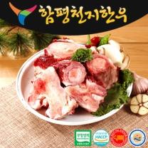 [함평축협 천지한우] 사골 4kg (친환경 무항생제 )