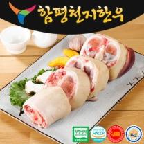 [함평축협 천지한우] 우족 2kg이상 (친환경 무항생제)