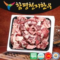 [함평축협 천지한우] 꼬리 7kg (친환경 무항생제)