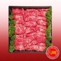 [안동한우축산] 불고기 0.8kg (1+등급 / 쇠고기 이력 추적시스템)