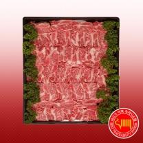 [안동한우축산] 찜갈비 0.8kg (1+등급 / 쇠고기 이력 추적시스템)