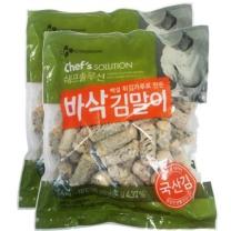 [CJ직배송] 쉐프솔루션 바삭김말이 1.4kg X2개