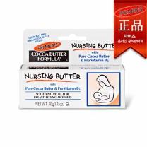 파머스 임산부 가슴 수유 영양크림 30g (유두, 수유전용)