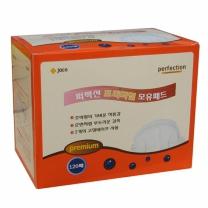 [장안하이텍]퍼팩션 프리미엄 모유패드(120매X1박스) 특가세트