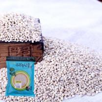 [농협] 하늘가애 겉보리쌀 2kg