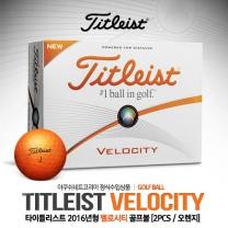타이틀리스트 2016 VELOCITY (벨로시티) 골프볼 [2피스/12알] [오렌지]