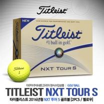 타이틀리스트 2016 NXT Tour S 골프볼 [2피스/12알] [옐로우]