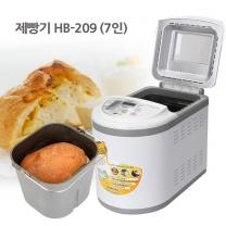 오성 웰빙 건강 제빵기 HB-209 (7인)