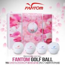 팬텀 GOKER BLOSSOM(고커 블로썸) 골프볼[3피스/12알][화이트][여성용]
